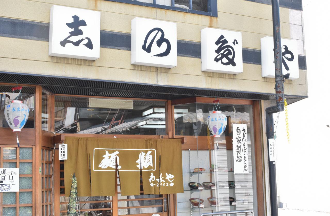 【各務原】草叢BOOKS各務原店オープン! - 岐阜・デザイン・出版 ...